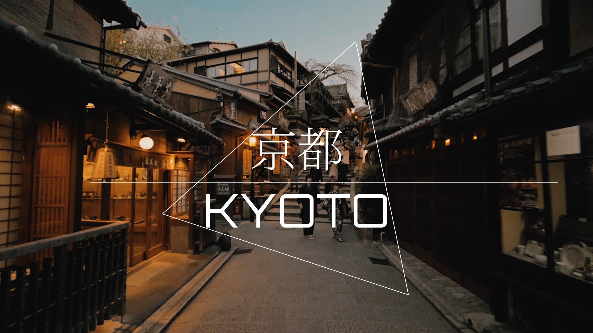 Kyoto Japan – Hyper Motion