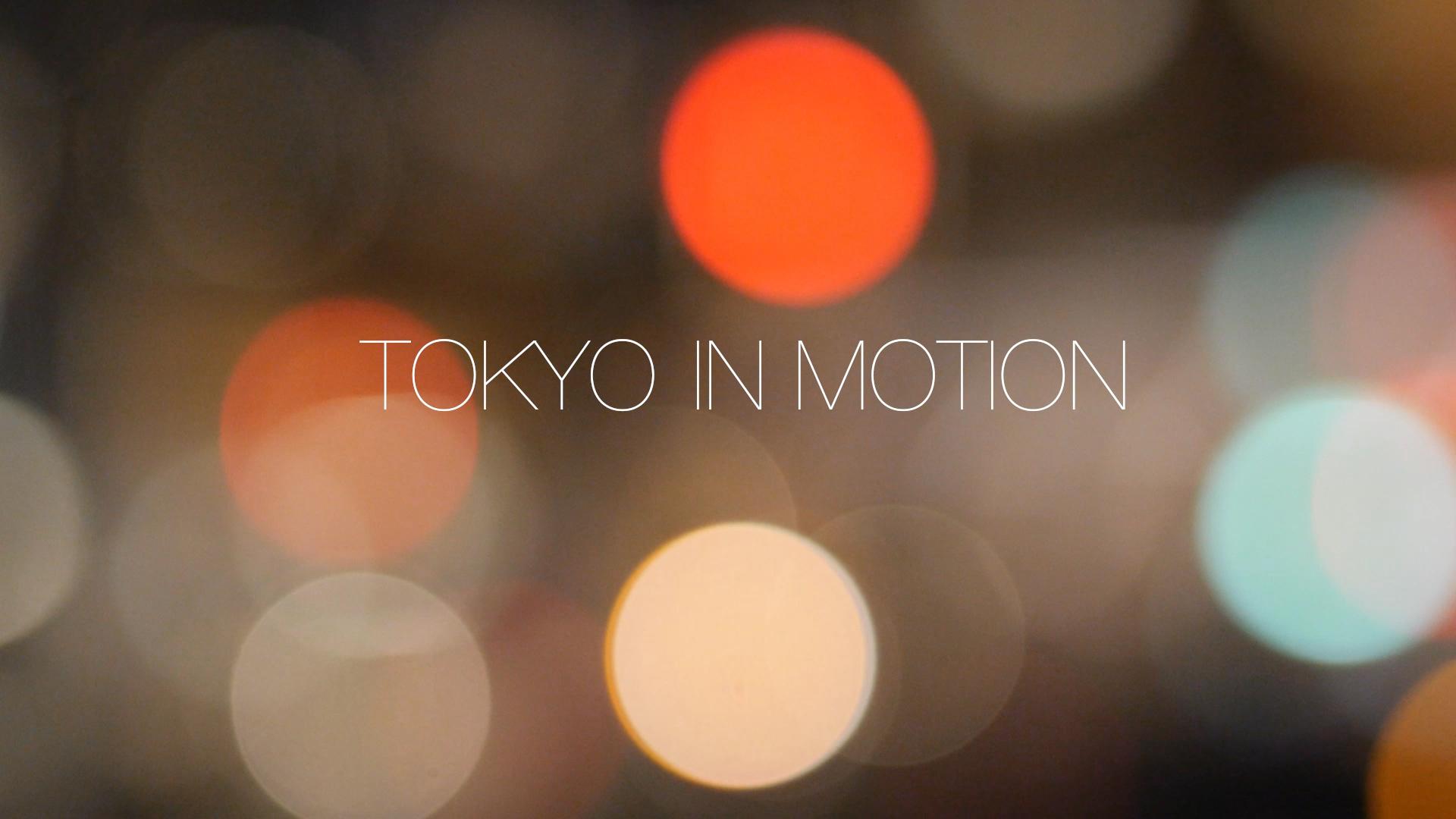 Tokyo In Motion: Marunouchi