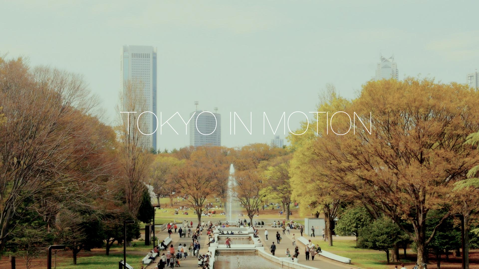Tokyo In Motion: Yoyogi