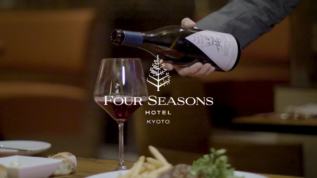 Four Seasons Hotel Kyoto – Discover Remarkable Dining Experiences