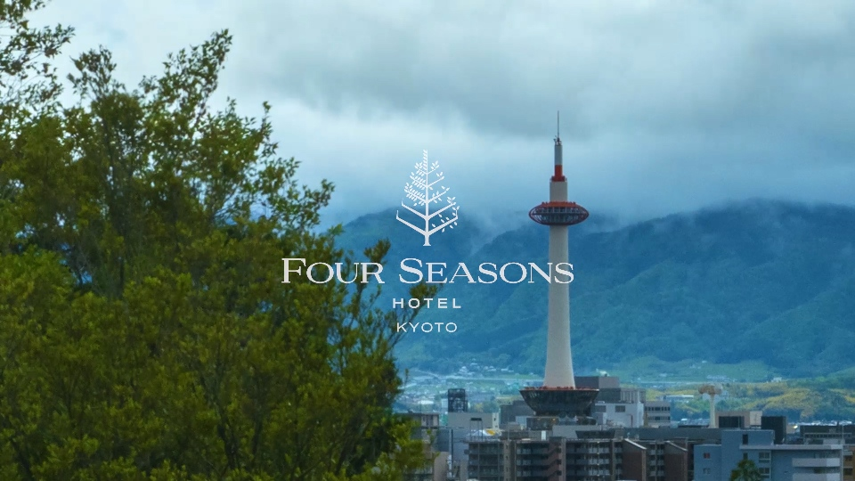 New Luxury Hotel in Kyoto, Japan to Open Late October 2016 – Four Seasons Hotel Kyoto