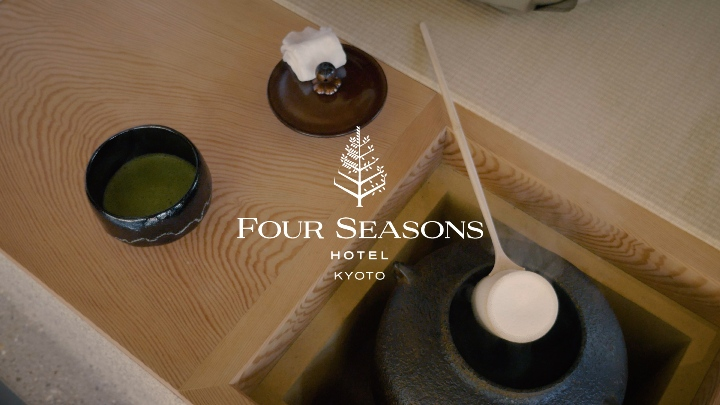Luxury Hotel in Kyoto | Introducing Four Seasons Hotel Kyoto, Japan