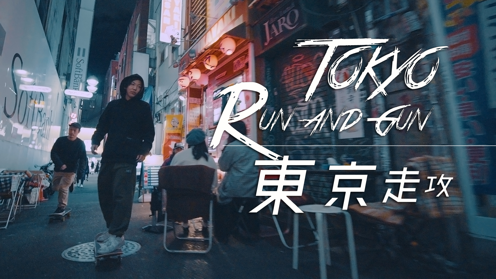 "Tokyo ""Run and Gun""
