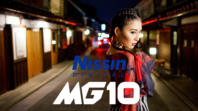 Nissin MG10 [PV] – Kurashiki version