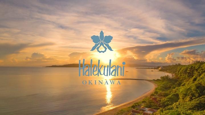 ハレクラニ沖縄 Destination Video