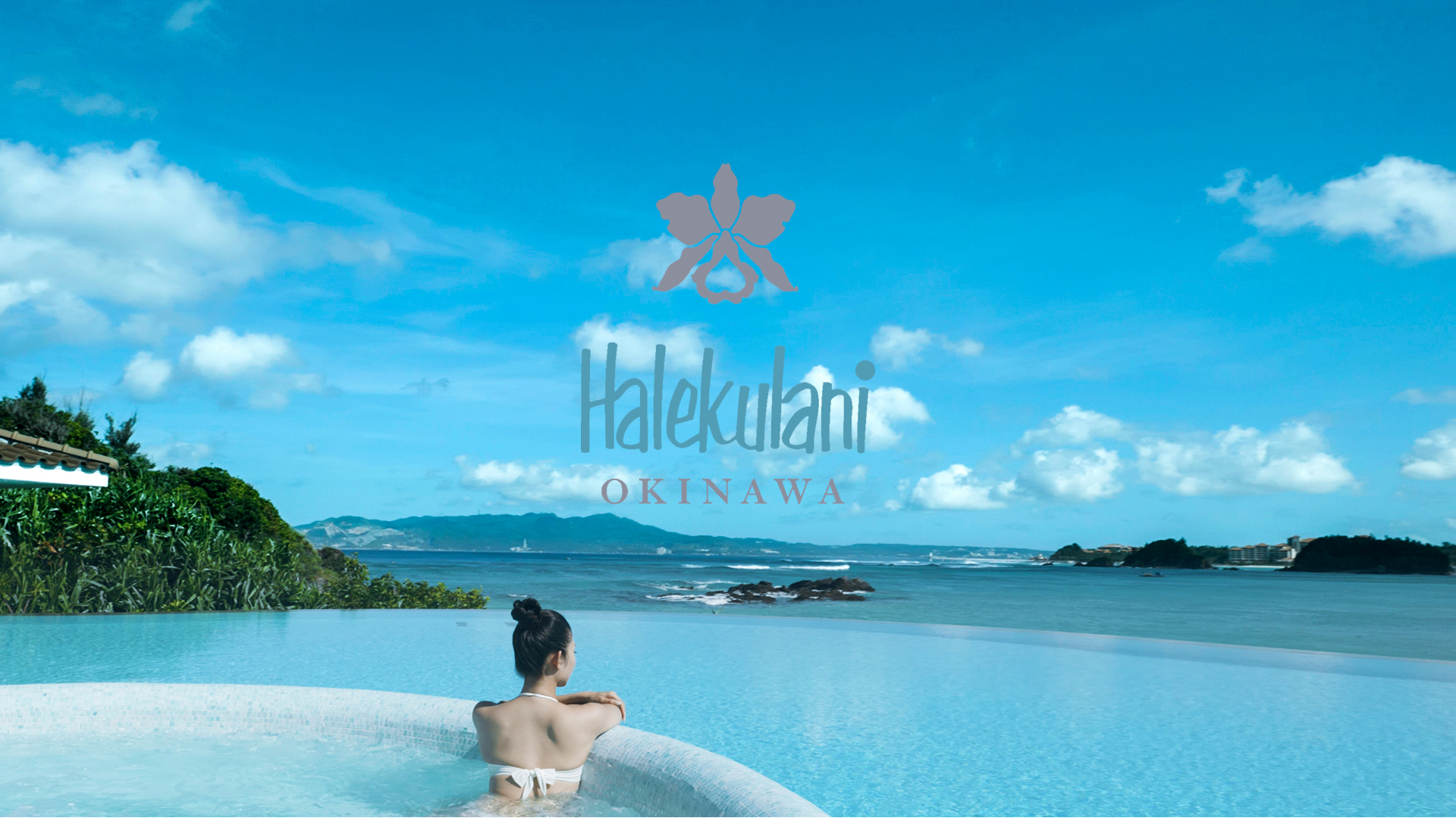 Introducing Halekulani Okinawa: a Luxury Resort inspired by Natural Beauty