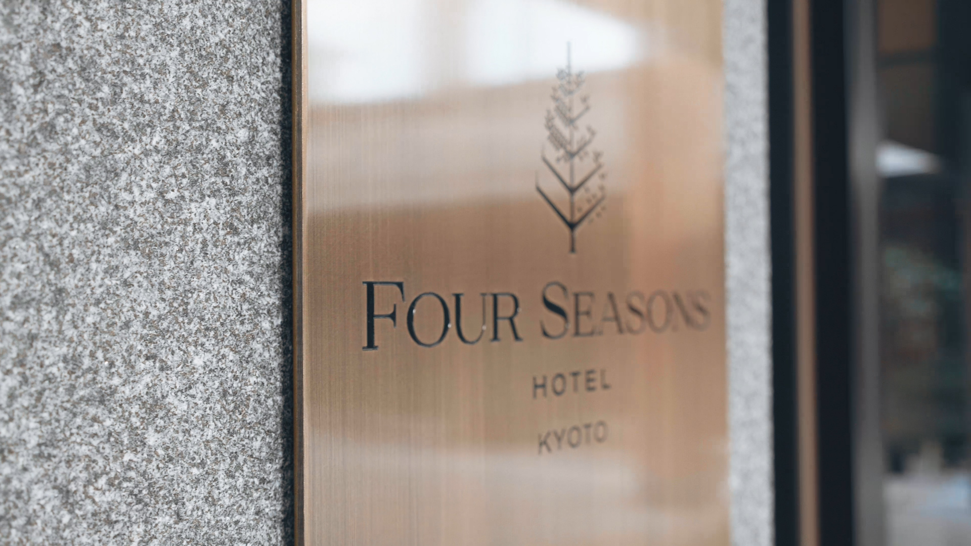 My Kyoto – Discover Kyoto's Hidden Secret with Four Seasons Hotel Kyoto