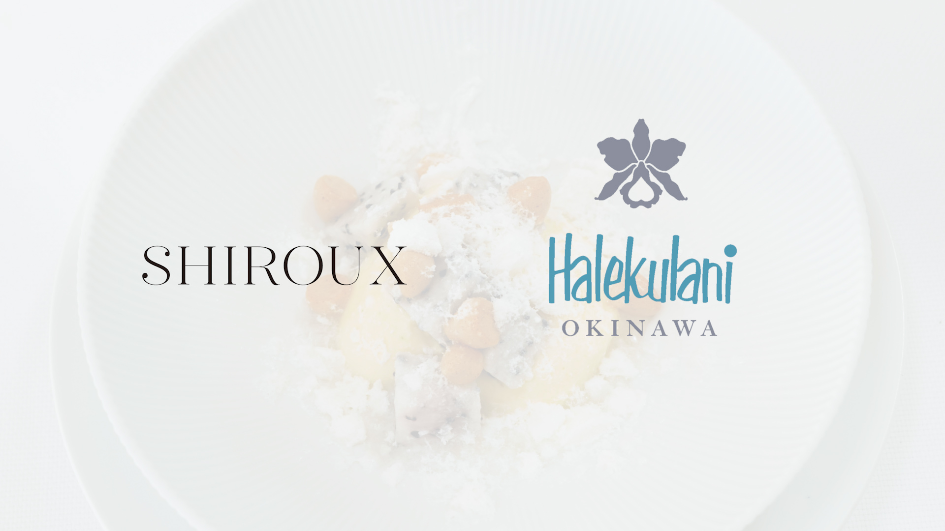The Taste of Okinawa by SHIROUX